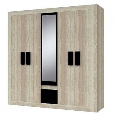 Šatní skříň Martin se šířkou 231 cm